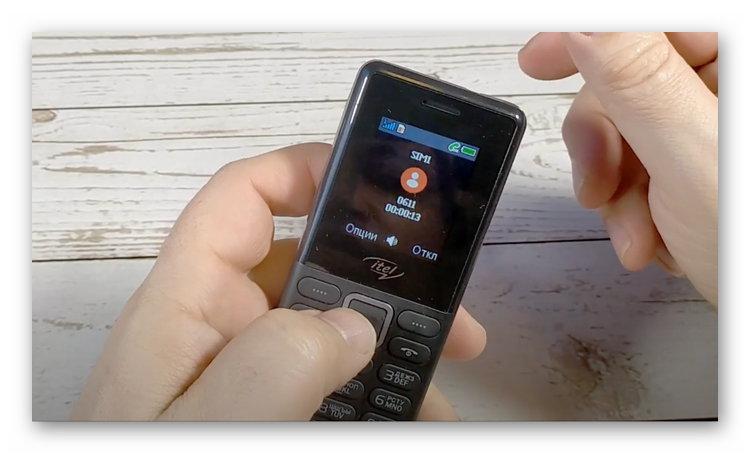 Загрузка телефона iTel