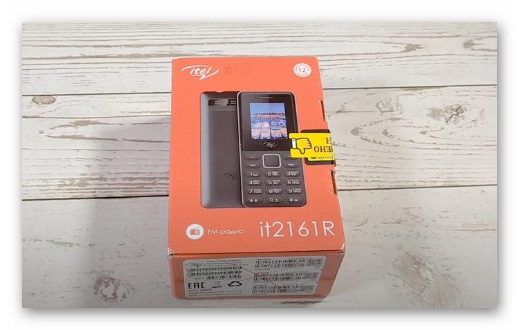 Кнопочный телефон iTel