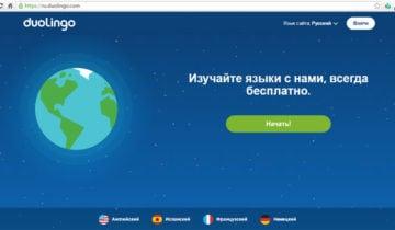 Официальный сайт Duolingo