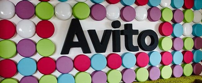 Изменяем город в Авито