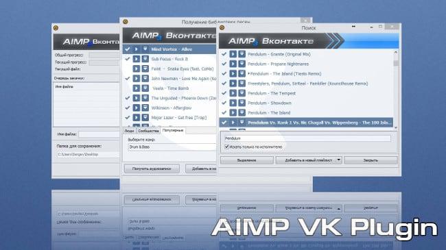 Прослушивание музыки в ВК через AIMP