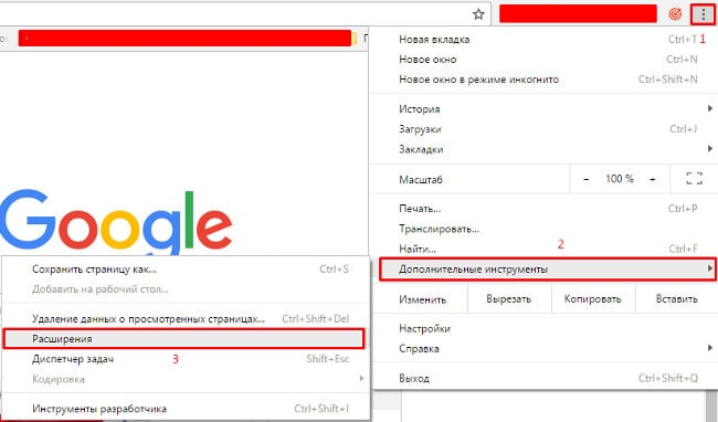 Удалить Ghstery из Chrome
