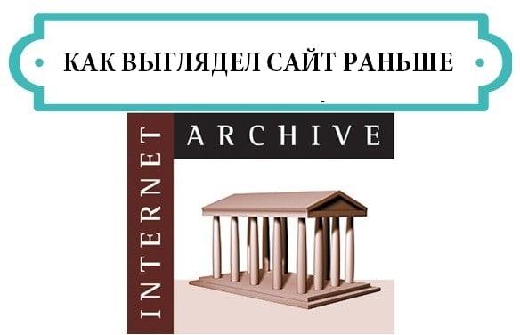 Просмотр истории сайтов