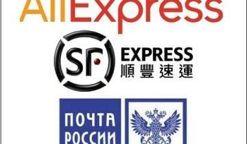Работаем с «SF Express»