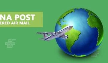 """Способ доставки """"China Post Registered Air Mail"""" обычно применяется при доставки товаров воздушным путём"""