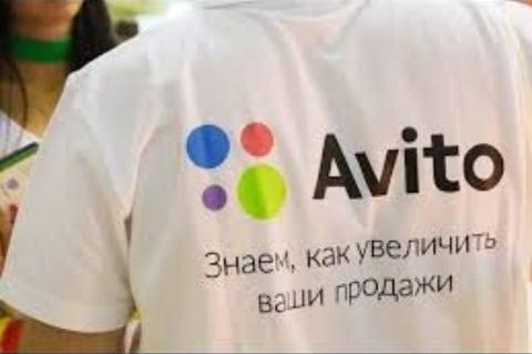 """В первую очередь собственники """"Авито"""" озабочены повышением рентабельности своего ресурса"""