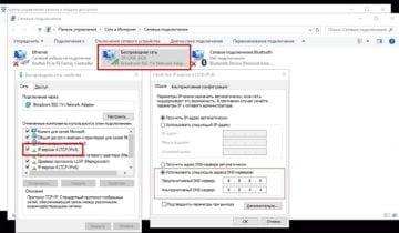 Для включения режима анонимности friGate нужно настроить DNS-сервера