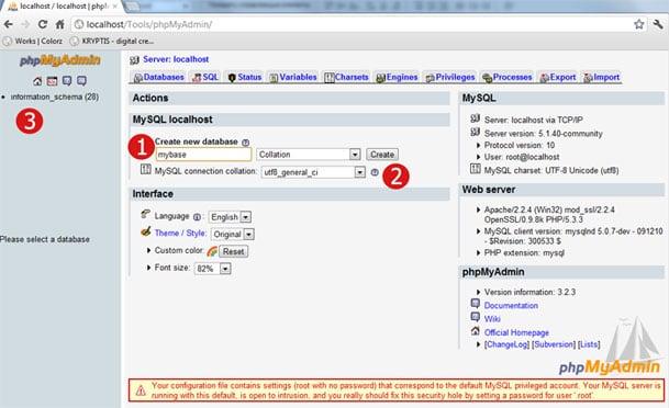 Редактирование базы данных на ПК
