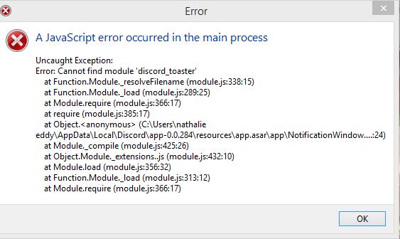 Скриншот ошибки JavaScript
