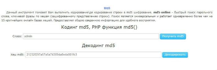 Ввод данных в интерфейс MSurf.ru