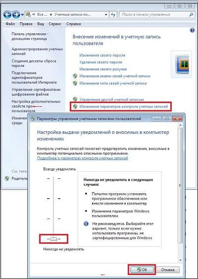 Измените указанный параметр