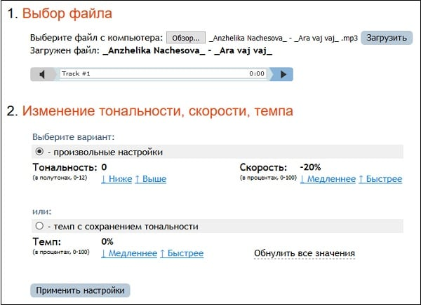 Экран настроек сайта