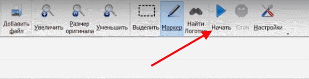 """Кнопка """"Начать"""""""